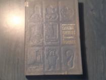 Catalog al echipamentului de protectie 1969