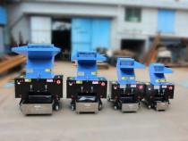 Moara Concasor Tocator Plastic Lemn Carton Oase