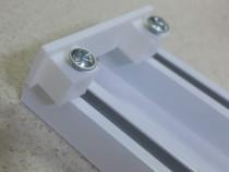 Sina aluminiu dubla, Younivers 8, 1m, 2 canale