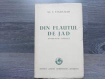 Carte veche alexandru stamatiad autograf tudor vianu 1939