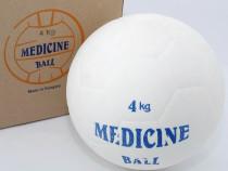 Minge medicinala din cauciuc 4 kg - umpluta cu lichid - noua