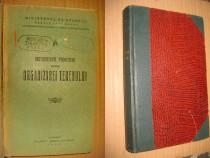 B661-Carte Organizarea terenului 1926-Armata romana regalist