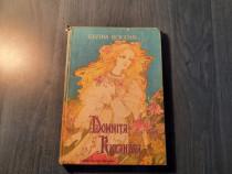 Domnita Ruxandra de Elvira Bogdan ( carte pt. copii )