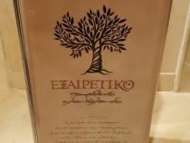 Ulei de masline extravirgin Thassos-Kavala Grecia