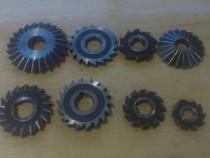 Freza disc (diferite taisuri si dimensiuni)
