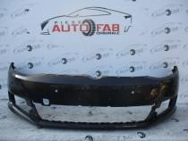 Bara fata Volkswagen Sharan 7N 2010-2020