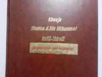 50 poeme Khwaja Shamsu d Din Muhammad Hafiz Shirazi / R7P2S