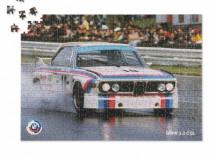 Puzzle Oe Bmw Motorsport Heritage 500 Piese 80452445948