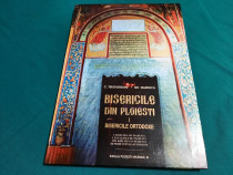Bisericile din ploiești/ vol. i*biserici ortodoxe/ monografi