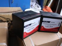 Baterie uscata 9V 90Ah pentru gard electric