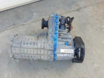 Cutie transfer VW Touareg 2.5 tdi 0AD341012L