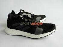 Adidas Senseboost Go Neutral negru/gri 42EU - factura garan