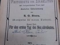 Machsor*rugăciunile evreilor/ s.g. stern/ viena/1904