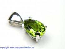 Pandantiv argint rodiat zultanit Model PA457001