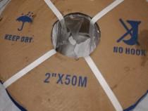 """Furtun PVC albastru, cu insertie 2"""" lungime 50m - irigatii"""