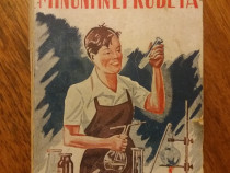 Minuni in eprubeta - Leonid Petrescu  1945 / R5P4S