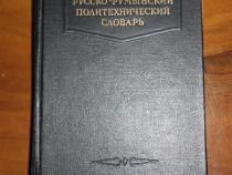 Dicționar politehnic rus- român (1953)