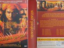 Upanishad Ganga (Set de 12 DVD-uri) subtitrat engleza