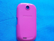 Capac acumulator Samsung S3650 Corby