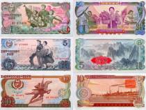 Lot 20 bancnote COREEA DE NORD 1978-2008 - UNC