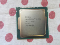 Procesor Intel Haswell Refresh, Core i7 4790K 4.0GHz.
