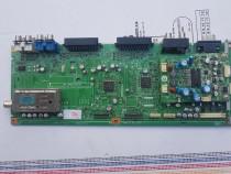 SFL-1242A LCB10667-001B Sharp LT-37DS75SJ