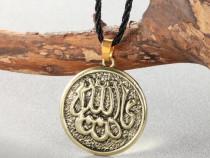 Pandantiv cu tema religioasa musulman ALLAH gold