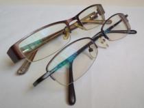2 rame ochelari unisex