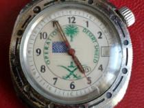 Ceas Vostok Operation Desert Shield