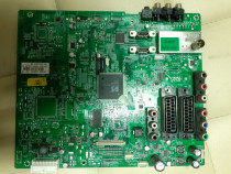 Module tv Vit70063.50;17pw26-1;17mb35-1