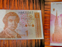 B129- Bancnote Europa noi.