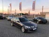 Mercedes-Benz C200CDI Avantgarde Schimb cu ATV,MOTO CROSS,EN