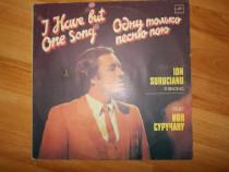 Vinil- Ion Surucianu, stereo, Moscova, 1985
