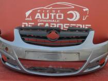Bara fata Opel Corsa D 2007-2010