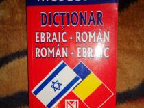 Dictionar ebraic -roman roman -ebraic