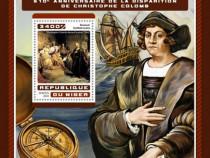 Super timbre colita Cristofor Columb descoperitorul Americii
