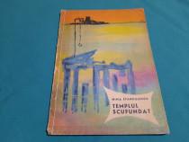 Templul scufundat / nina stănculescu/ ilustrații ecaterina d