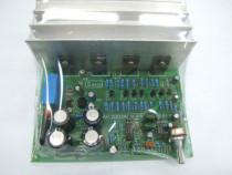 Amplificator modul-Bass NOU