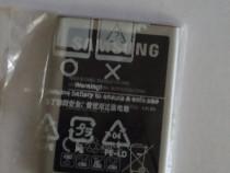 Baterie Samsung 1300mAh(Li-Ion)
