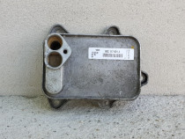 Racitor Ulei VW Golf 6 - 03C117021J / 03C 117 021 J