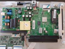 Digitala 715G9287-C01-001-004Y din Philips 43PFT4203/12