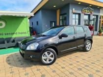 Nissan qashqai ~ livrare gratuita/garantie/finantare