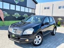 Nissan qashqai rate fixe si egale/ garantie livrare gratuita