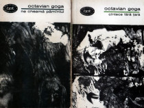 Ne cheamă pământul + Cântece fără ţară de Octavian Goga
