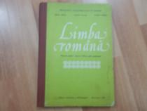 Limba romana, manual pentru clasa a VIII a scoli ajutatoare-