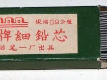 Mine creion mecanic 0.9 mm - set 85 buc.