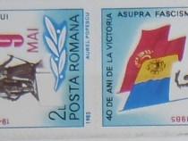 """Serie timbre """"40 de ani de la victoria asupra fascismului"""""""