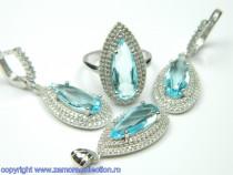 Set bijuterii argint rodiat Model ST179822