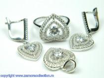 Set bijuterii argint rodiat Model ST217155