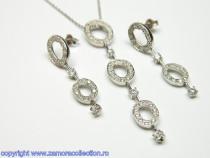 Set bijuterii argint rodiat Model ST915331